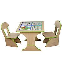 """Детский стол и стулья """"Обучающие"""""""