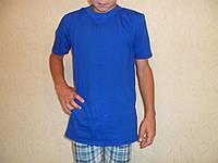 Футболка  детская хб с коротким рукавом