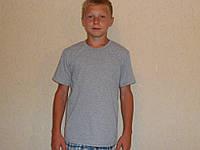 Футболка серая  детская хб с коротким рукавом