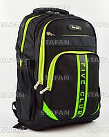 Купить рюкзак +в интернет
