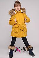 Детская+подростковая  зимняя куртка парка на девочку горчичногоцвета рзмеры 32,34,36,38,40,42. X-Woyz! DT-8236