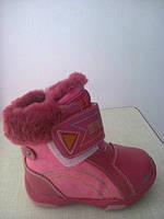 Ботинки зимние для девочек, размеры 24-27