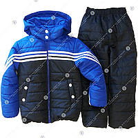 Зимний костюм для мальчика.Утепленный зимний  костюм для мальчиков и девочек в купить интернет магазине.