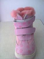 Ботиночки зимние для девочек