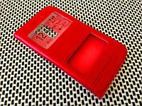 Кожаный чехол книжка Momax для LG K10 K410 красный