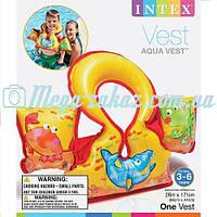 """Детский надувной жилет с нарукавниками """"Морской"""": от 3 до 6 лет (Intex 58673)"""