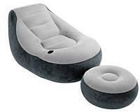 Надувное кресло с пуфиком Intex Интекс 130х99х76 см