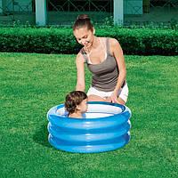 Надувной бассейн для самых маленьких с надувными бортиками Bestway от 1 года 70х30 см