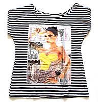 Женская полосатая спортивная футболка ELLE