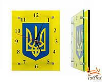 """Настенные часы из стекла """"Герб Украины"""""""