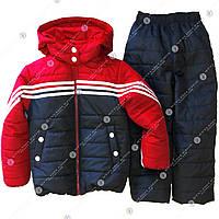 Зимние костюмы для мальчиков и девочек. Зимние детские костюмы куртка,брюки  в интернет магазине.