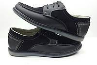 Туфли подростковые натуральная кожа, замша черные и синие на шнуровке Uk0270