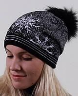 Модная теплая шапка с меховым бубоном