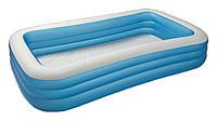 Надувной бассейн для семейного отдыха с широкими бортами Intex Интекс 305х183х56 см