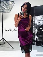 Тренд этого сезона !!! атласное платье с кружевом