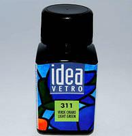 Витражная краска Идея Ветро Idea Vetro Светло-зеленый 311 (60 мл),Maimeri,Италия., фото 1