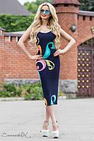 Женское облегающее летнее платье за колено на бретелях