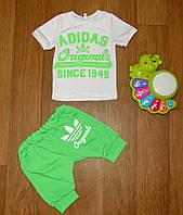 Костюм детский  спортивный летний для девочки футболка белая бриджи салатовые на манжете