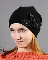 Черная шапка с широкой резинкой
