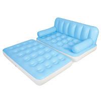 Надувной диван-трансформер 5 в 1  насос 220 Вольт