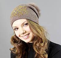 Стильная мелковязанная шапка