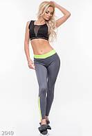 Облегающие спортивные женские штаны с яркими вставками полиэстер