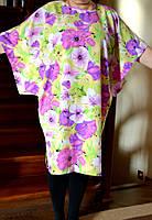 Цветочное кимоно женское