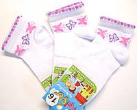 Белые носки в сетку для девочек бабочки