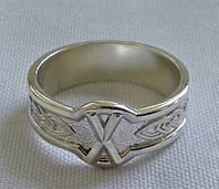 Кольцо с Руной Гебо