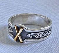 Кольцо с золотой Руной Гебо с чернением