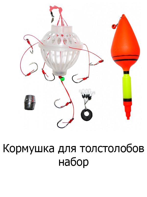 кормушка пластиковая с поплавком