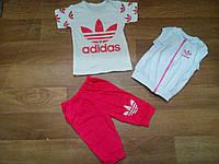 """Спортивный костюм детский тройка """"adidas"""""""