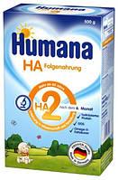 Молочная смесь Хумана Гипоаллергенная, 500г Humana HA 2