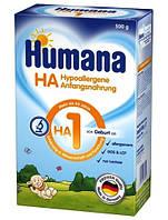 Молочная смесь Хумана Гипоаллергенная, 500г Humana HA 1