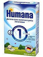 Молочная начальная смесь Хумана 1, 300г Humana 1