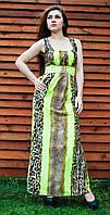 Яркий сарафан в пол с леопардовым принтом