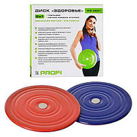 Диск балансировочный для фитнеса 29 см металл