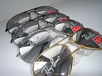 Очки Ray Ban Aviator Стекло. Зеркальные линзы Градиент (переход цвета). Комплект.
