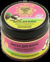 ПЛАНЕТА ОРГАНИКА ООО, Россия Маска для волос (Бразильская макадамия) 300мл