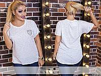 """Женская футболка большого размера из турецкой ткани """"Тутси"""""""