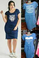 Платье большого размера голубое XL-2XL