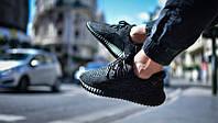 Кроссовки Adidas Yeezy Boost  черные