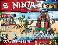 Конструктор Senco (аналог Lego Ninjago): 499 детали, 5 фигурок
