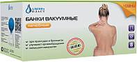 Банки вакуумные лечебные №8 Альпина пласт, Россия