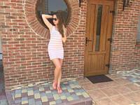 Модное платье-майка в полоску Look