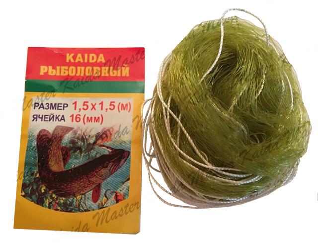 купить паука для рыбалки в москве