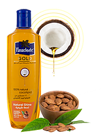Parachute Gold Кокосовое масло для блеска волос с экстрактом Миндаля 300 мл