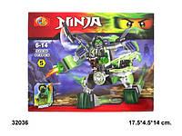Конструктор Ninjago, фігурка, транспорт 32036