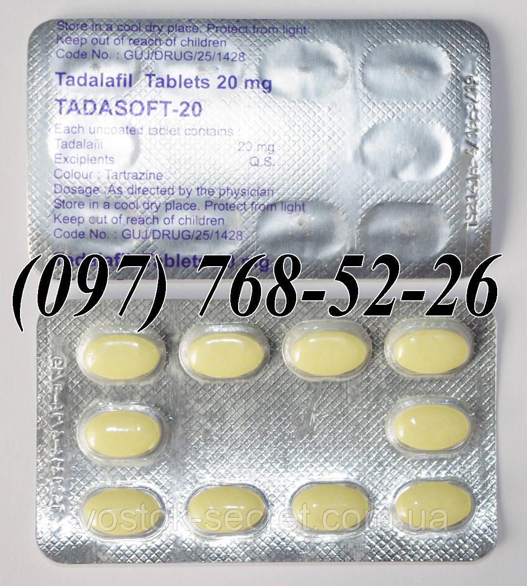 препараты для повышения гемоглобина при онкологии