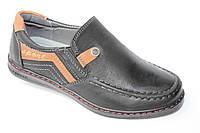 Туфли-мокасины школьные  для мальчика р 31-36